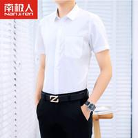 南极人(Nanjiren)男士短袖衬衫商务休闲正装 男装半袖工装职业衬衣 XGZDX601 白色38