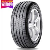 Pirelli 倍耐力 汽车轮胎 235/55R17 99V AO Scorpion Verde