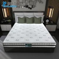 依丽兰床垫 硬棕垫3E椰梦维 双人弹簧床垫 棕簧两用床垫 白色 1500*2000*220