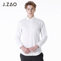 J.ZAO 京东京造 100002842360 男士衬衫 *2件