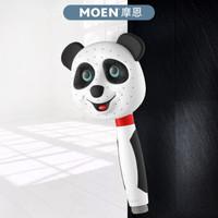 摩恩(MOEN)单功能童趣儿童手持花洒(熊猫)莲蓬头HH1004 *6件