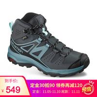 萨洛蒙(Salomon)女款舒适防水中邦徒步鞋X RADIANT MID GTX W 乌木色406747 UK4.5(37 1/3)