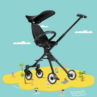 Pouch遛娃神器儿童推车