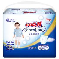 GOO.N 大王 天使系列 婴儿拉拉裤 XXL号 26片(还有赠品) *3件 +凑单品