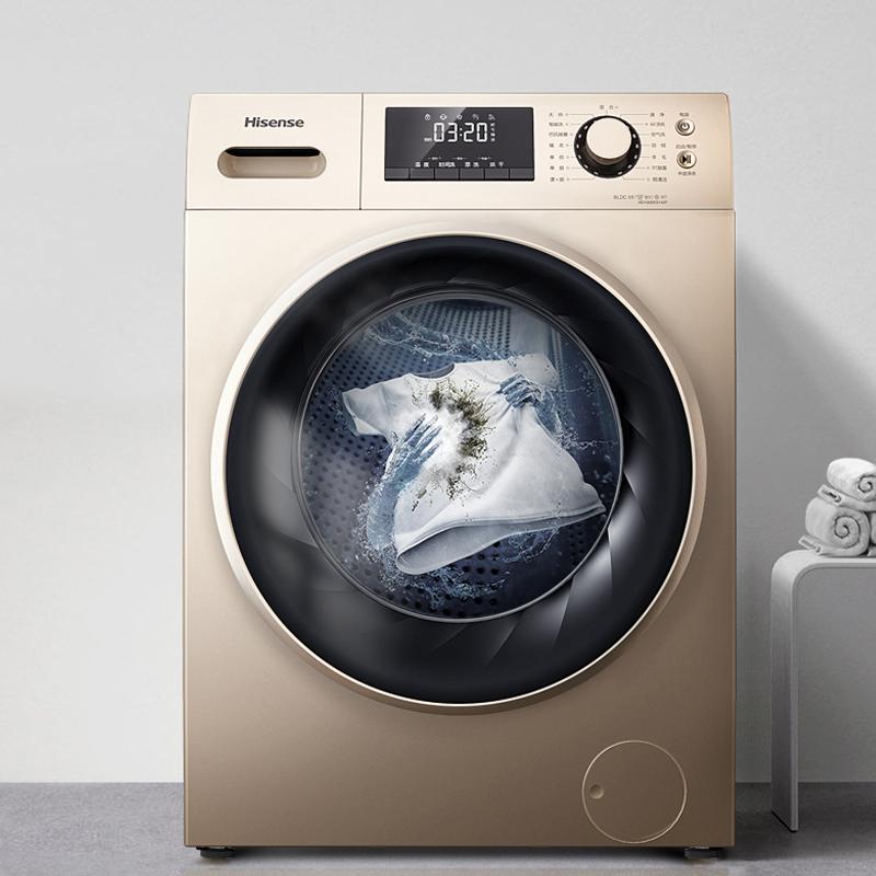 6日0点 : Hisense 海信 暖男 S2 HD100DES142F 洗烘一体机 10kg