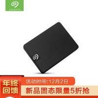 希捷(Seagate) 500G USB3.0 移动硬盘 固态(PSSD) 颜系列 2.5英寸(简约精致 原厂直保 名片大小)黑钻版
