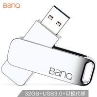 banq F61 32GB U盘 USB3.0 银色