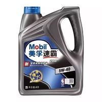 Mobil 美孚 美孚速霸2000 全合成机油 5W-40 SN级 4L