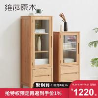 维莎日式纯实木立柜橡木电视机组合边柜简约现代酒柜客厅展示柜