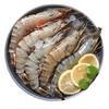 沃派 越南进口超大黑虎虾 净虾400g 生鲜 8-10只 盒装 *6件 *6件