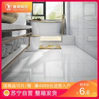 鹰牌瓷砖 卫生间墙砖 厨房地砖 釉面砖厕所卫浴瓷片 瓷片 朔雪
