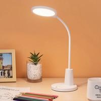 nvc-lighting 雷士照明 LED智能护眼台灯  插电款