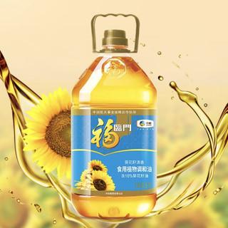 福临门 葵花籽原香 食用调和油 5L