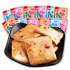 好味屋 鱼豆腐 50包 3口味可选