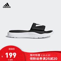 阿迪达斯官网adidas ALPHABOUNCE SLIDE男鞋夏季游泳运动凉拖鞋BA8775 如图 43