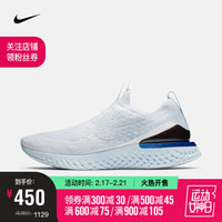 耐克 (NIKE) EPIC PHANTOM REACT FK 男子跑步鞋 BV0417 BV0417-101 *2件+凑单品