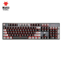 黑峡谷(Hyeku)GK715 机械键盘凯华BOX轴104键吃鸡游戏键盘笔记本电脑键盘 红色背光 黑灰红轴