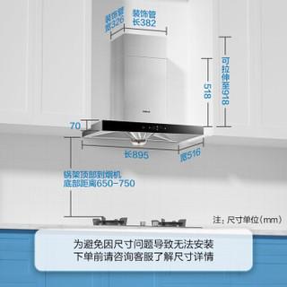 老板(Robam) 欧式20立方大吸力抽油烟机燃气灶具套装67X2H+32B1天然气