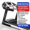 立久佳家用跑步机折叠智能小型运动室内健身器材 MT900