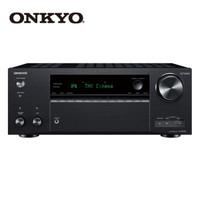 安桥(ONKYO)TX-NR797 音响 音箱 家庭影院 9.2声道功放机 7030元