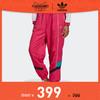 阿迪达斯官网 adidas 三叶草 TECH TP 女装运动裤GC8780 GC8781