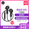 B&O PLAY beoplay H5 入耳式蓝牙无线耳机 磁吸运动耳机 手机游戏耳机 跑步带麦可通话 黑色