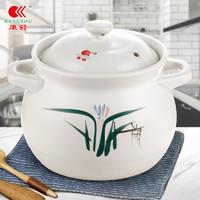 康舒砂锅大容量汤锅4800ML-2900ML耐高温炖锅明火直烧陶瓷煲汤煲