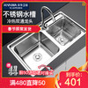 安华卫浴 304不锈钢拉丝水槽双槽洗菜盆洗碗池加厚送沥水篮