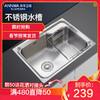 安华ANNWA304不锈钢水槽厨房洗菜盆拉伸单槽水槽 *3件