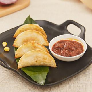 安井 玉米蔬菜猪肉蒸煎饺 920g  煎饺  蒸饺 营养早餐 约46只 早茶点心