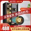 虎牌 悦虎系列 电子密码保管柜 60CM 黑色 *2件
