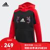 阿迪达斯官网 adidas YB MIC HDY SWT 大童装训练运动卫衣GG1025 浅腥红 A128 *3件