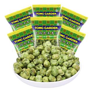泰国进口 东园(TONG GARDEN) 每日坚果 芥末青豆 青豌豆 50g*6袋