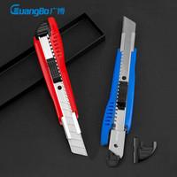 广博(GuangBo)灵活稳定型美工刀/办公用品 红蓝颜色随机 单个装MG5414 *3件