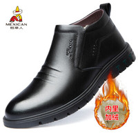 稻草人 MEXICAN 高帮商务休闲皮鞋男士正装保暖加绒套脚靴子英伦百搭 AZ1818 黑色 44