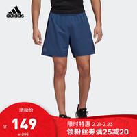 阿迪达斯官网 adidas CLIMA Short M 男装羽毛球运动短裤FM7100 如图 S *5件
