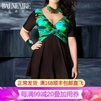 范德安(BALNEAIRE) 裙式 *3件