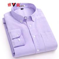 雅鹿 男士牛津纺长袖衬衫 2019新款时尚潮流百搭纯色透气翻领衬衣 19520002 浅紫(长袖) XL