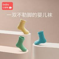 babycare婴儿袜子 *2件