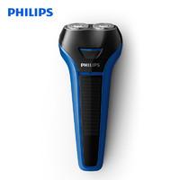 PHILIPS 飞利浦 S101/02 电动剃须刀 蓝色