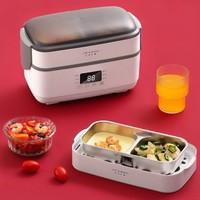 智能电热饭盒不锈钢四胆可插电保温加热一体电饭盒