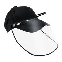 鼎殿 DD100 防飞沫帽子