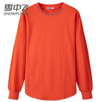 雪中飞 卫衣男2019年秋季新款印花时尚休闲潮男上衣 X90732261F 鲜橙色 165