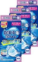 小林制药 湿润型口罩 休息用 无香料 3组×3个