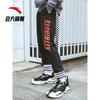 ANTA 安踏 ATTRIBUTE联名 K91502 男款运动长裤