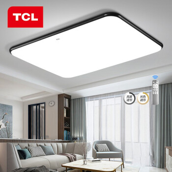 TCL led吸顶灯 墨玉-北欧黑 三室两厅套餐A