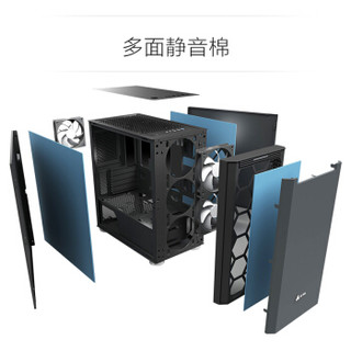 Golden 金河田 field MR2 静音坊电脑机箱(ITX/M-ATX)
