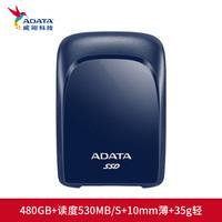 ADATA 威剛 SC680 移動固態硬盤PSSD 480GB 黑色
