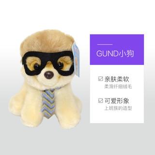 GUND 毛绒公仔 小布系列 小号 Boo 可爱小狗玩具