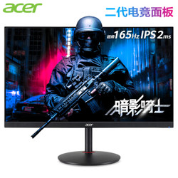 acer 宏碁 暗影骑士 XV240Y 23.8英寸 IPS显示器
